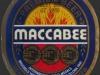 Maccabee Premium ▶ Gallery 282 ▶ Image 643 (Label • Этикетка)