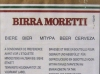Birra Moretti ▶ Gallery 394 ▶ Image 976 (Back Label • Контрэтикетка)