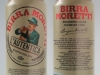 Birra Moretti Premium Lager ▶ Gallery 2607 ▶ Image 8783 (Can • Банка)