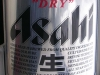 Asahi Super Dry ▶ Gallery 47 ▶ Image 123 (Bottle Can • Алюминиевая бутылка)