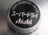 Asahi Super Dry ▶ Gallery 47 ▶ Image 125 (Bottle Cap • Пробка)