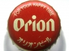 Orion ▶ Gallery 252 ▶ Image 550 (Bottle Cap • Пробка)