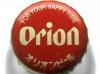 Orion ▶ Gallery 252 ▶ Image 550 (Bottle Cap • Пробка)
