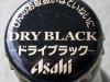 Asahi Dry Black ▶ Gallery 2164 ▶ Image 7036 (Bottle Cap • Пробка)