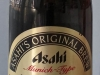 Asahi Munich-Type Black ▶ Gallery 946 ▶ Image 2569 (Glass Bottle • Стеклянная бутылка)