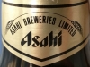 Asahi Munich-Type Black ▶ Gallery 946 ▶ Image 2573 (Neck Label • Кольеретка)