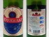 Нуржанар ▶ Gallery 1749 ▶ Image 5387 (Glass Bottle • Стеклянная бутылка)