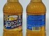 Золотая кружка мягкое ▶ Gallery 2428 ▶ Image 8090 (Glass Bottle • Стеклянная бутылка)