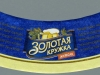 Золотая кружка мягкое ▶ Gallery 2428 ▶ Image 8117 (Neck Label • Кольеретка)