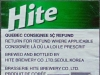Hite ▶ Gallery 586 ▶ Image 1644 (Back Label • Контрэтикетка)