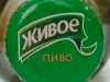 Живое светлое ▶ Gallery 798 ▶ Image 7293 (Bottle Cap • Пробка)