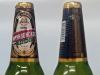 Фрунзенское Барное светлое ▶ Gallery 2429 ▶ Image 8093 (Glass Bottle • Стеклянная бутылка)