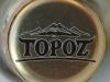 Topoz ▶ Gallery 796 ▶ Image 2146 (Bottle Cap • Пробка)