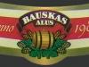 Bauskas Gaišais speciālais ▶ Gallery 259 ▶ Image 582 (Neck Label • Кольеретка)