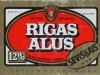 Rīgas alus sevišķais ▶ Gallery 1420 ▶ Image 4120 (Label • Этикетка)