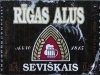 Rīgas alus sevišķais ▶ Gallery 1415 ▶ Image 4112 (Label • Этикетка)