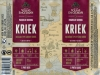 Cherry Kriek Belgian Type ▶ Gallery 1993 ▶ Image 6728 (Can • Банка)
