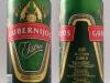 Gubernijos Ekstra Premium Lager ▶ Gallery 2337 ▶ Image 7783 (Can • Банка)