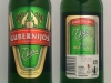 Gubernijos Ekstra Premium Lager ▶ Gallery 2419 ▶ Image 8064 (Glass Bottle • Стеклянная бутылка)