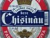 Chişinău blondă ▶ Gallery 1270 ▶ Image 10241 (Label • Этикетка)