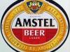 Amstel Lager ▶ Gallery 2417 ▶ Image 8060 (Label • Этикетка)