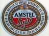 Amstel Light ▶ Gallery 2416 ▶ Image 8057 (Label • Этикетка)