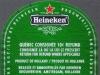 Heineken Lager ▶ Gallery 2184 ▶ Image 7177 (Back Label • Контрэтикетка)