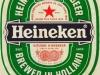 Heineken Lager ▶ Gallery 2184 ▶ Image 8369 (Label • Этикетка)