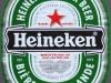 Heineken Lager ▶ Gallery 2184 ▶ Image 7178 (Label • Этикетка)