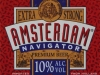 Amsterdam Navigator Extra Strong ▶ Gallery 2516 ▶ Image 8383 (Label • Этикетка)