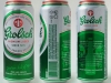 Grolsch Premium Lager ▶ Gallery 2344 ▶ Image 7802 (Can • Банка)