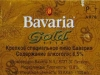Bavaria Gold ▶ Gallery 2512 ▶ Image 8371 (Back Label • Контрэтикетка)