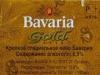Bavaria Gold ▶ Gallery 2512 ▶ Image 8371 (Back Label • Контрэтикетка)