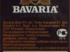 Bavaria Lager ▶ Gallery 2515 ▶ Image 8395 (Back Label • Контрэтикетка)