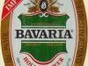 Bavaria Lager ▶ Gallery 2515 ▶ Image 8410 (Label • Этикетка)