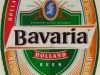 Bavaria Lager ▶ Gallery 2515 ▶ Image 8412 (Label • Этикетка)