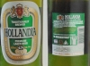 Hollandia Premium Lager ▶ Gallery 842 ▶ Image 2251 (Glass Bottle • Стеклянная бутылка)