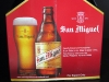 San Miguel ▶ Gallery 294 ▶ Image 673 (Six Pack • Упаковка (6 шт.))