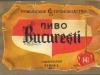 Bucureşti ▶ Gallery 658 ▶ Image 1848 (Label • Этикетка)