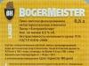 Богермейстер ▶ Gallery 1530 ▶ Image 4520 (Back Label • Контрэтикетка)