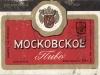 Московское ▶ Gallery 7 ▶ Image 19 (Label • Этикетка)