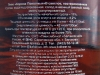 Корона Поволжья ▶ Gallery 464 ▶ Image 1229 (Back Label • Контрэтикетка)