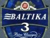 Baltika 3 Bière Classique ▶ Gallery 455 ▶ Image 1200 (Label • Этикетка)