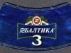 Baltika 3 Bière Classique ▶ Gallery 455 ▶ Image 1201 (Neck Label • Кольеретка)