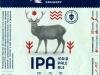 Горьковская Пивоварня India Pale Ale ▶ Gallery 3043 ▶ Image 10653 (Label • Этикетка)