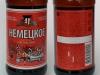 Немецкое крепкое ▶ Gallery 1520 ▶ Image 4454 (Glass Bottle • Стеклянная бутылка)