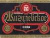 Жигулевское ▶ Gallery 750 ▶ Image 2010 (Label • Этикетка)