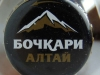 Андреич ▶ Gallery 523 ▶ Image 3868 (Bottle Cap • Пробка)