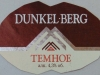 Dunkel Berg темное ▶ Gallery 1136 ▶ Image 4956 (Label • Этикетка)
