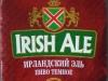 Ирландский Эль темное ▶ Gallery 1138 ▶ Image 3282 (Label • Этикетка)